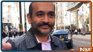 Nirav Modi London में गिरफ्तार   Breaking News