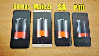 Samsung Galaxy S8 Plus vs Huawei Mate 9 vs Huawei P10 vs Galaxy S8 - Battery Drain Test! (4K)