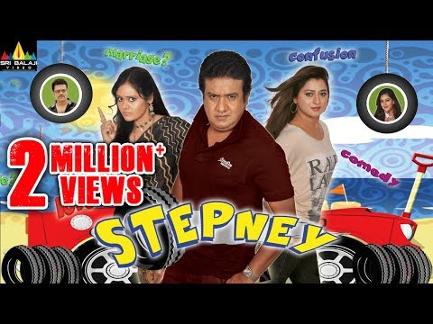 Xxx Mp4 Stepney Hindi Latest Full Movies Hyderabadi Movies Sri Balaji Video 3gp Sex