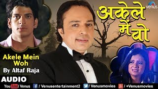 Altaf Raja | अकेले में वाे | Akele Mein Woh | Hindi sad Song | Best Bollywood Sad Songs 2017