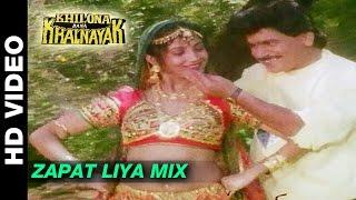 Zapat Liya Mix | Khilona Bana Khalnayak | Laxmikant Berde, Vijay Chavan & Madhu Kambikar