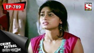 Crime Patrol - ক্রাইম প্যাট্রোল(Bengali) - Ep 789 - Love, Alcohol & Murder (Part-2) - 3rd Dec, 2017