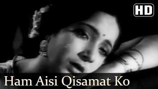 Ham Aisi Qisamat Ko   Kismet Songs   Ashok Kumar   Mumtaz Shanti   Sad Song   Filmigaane