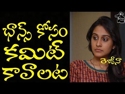 Xxx Mp4 Actress REGINA Cassandra REVEALS Her SHOCKING Professional Career DETAILS W Telugu Hunt 3gp Sex