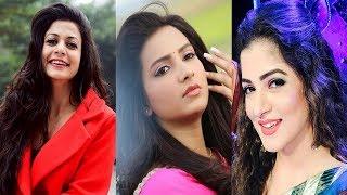 কলকাতার জনপ্রিয় নায়িকাদের আসল বয়স !! Real Age of Kolkata Bengali Actresses