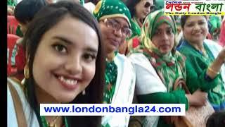 শেষ হলো বাগেরহাট সরকারি উচ্চ বালিকা বিদ্যালয়ের শতবর্ষ পুর্তি জমকালো অনুষ্ঠান।Londonbangla TV
