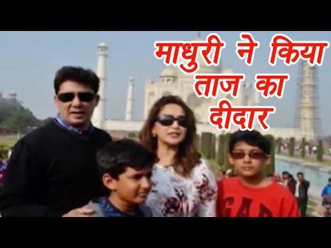 Madhuri Dixit celebrates Christmas with family at Taj Mahal | FilmiBeat