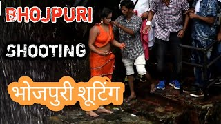 कैसे होती है भोजपुरी हॉट गाने की शूटिंग | Bhojpuri hot Song Shooting - Behind the scene Part-2