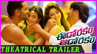 Eedo Rakam Aado Rakam Movie Theatrical Trailer || Manchu Vishnu, Raj Tarun