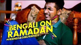 Bengali in Ramadan | Madology | New Bangla Funny Video 2017 | Bangla Eid Natok Shortfilm 2017
