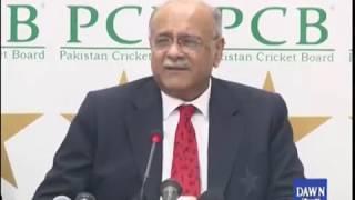 Najam Sethi press conference