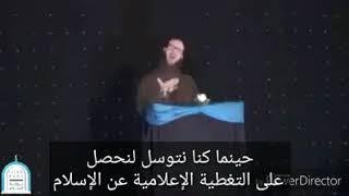 للإسلام نحيا.. للإسلام تغريدي.. مقطع مؤثر #لا_يفوتك
