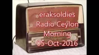 Radio Ceylon 05-10-2016~Wednesday Morning~02 Purani Filmon Ka Sangeet - Kamsune KabhiNa Sune Gaane