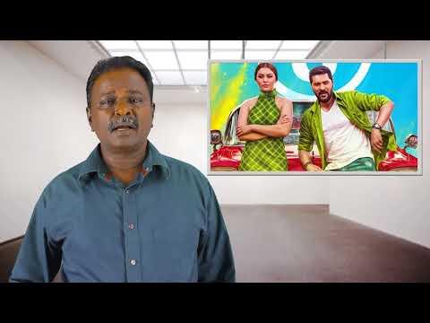 Xxx Mp4 Gulaebaghavali Review Prabu Deva Tamil Talkies 3gp Sex