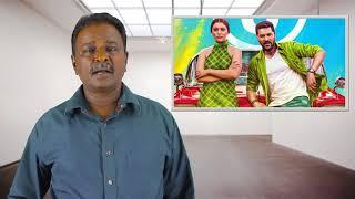 Gulaebaghavali Review | Prabu deva |  Tamil Talkies
