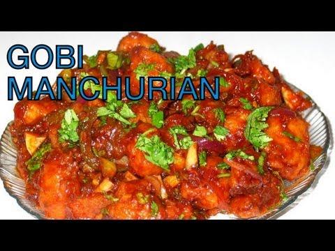Gobi Manchurian | Easy to Make Indian Chinese Recipe