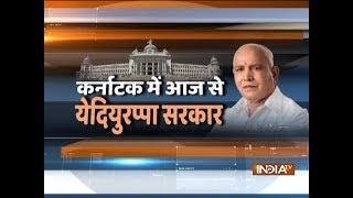 Karnataka Govt Formation: Key highlights of SC