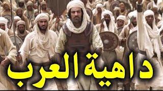 اجمل 4 قصص عجيبة عن داهية العرب عمرو بن العاص ستندهش من ذكاءة الرهيب