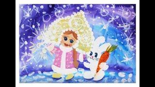 Картинки красками для детей 8 лет нарисовать