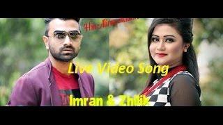 ♪♪♪ New Live Song Imran Mahmudul & Zhilik – Stage Program HD 2017 -YouTue ♪♪♪