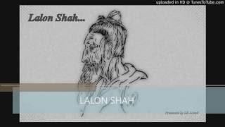 Ami Ek Dino na Dekhilam Tare - Lalon Orginal Song