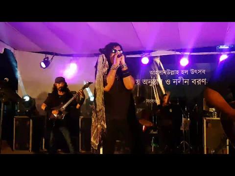 ViKiNGS - Elomelo (Aro Dur Bohudur) (এলোমেলো || আরো দূর বহুদূর) (Live at BUET) [05-05-2017]