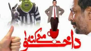 Pashto New DUBBING - VOL 18 - DA KHU BA MANY KANA - Clip 1 - Promo