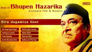 Top 8 Assamese Songs | Best of Bhupen Hazarika | Bhupen Hazarika Assamese Songs