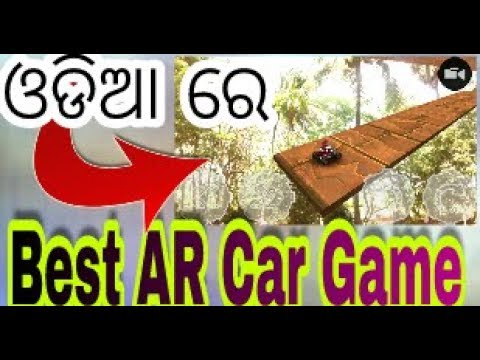 Xxx Mp4 AR Android Racing Game Back Camera Game AR App By Odia All In One 3gp Sex