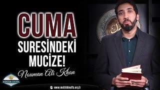Cuma Suresi'ndeki Mucize [Nouman Ali Khan] [Türkçe Altyazılı | Mekteb-i Suffa]