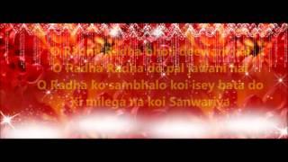 Radha from Student Of The Year Lyrics