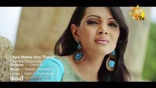 Apa Hamu Unu Thana Shashika Nisansala Original Official Video Song