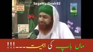 Beautiful baayan by haji imran attari | Islamic Videos Channel