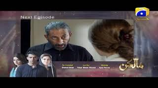 Malkin - Episode 23 Teaser | Har Pal Geo