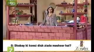Dhaba Daal Maash Fry, Fry Kaleji And Dhaba Paratha by Sara Riaz   Zaiqa