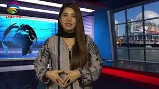 TAG TV Pakistan Bureau News Bulletin with Kokab Farooqui - May 16, 2019