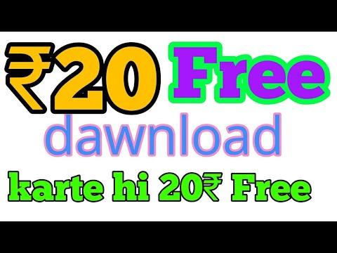 Xxx Mp4 ₹20 Dawnload Pr Paytm Cash Free Fast Unlimited Ernie 3gp Sex