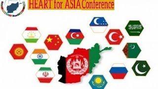 7TH HEART OF ASIA CONFERENCE 2016 AMRITSAR INDIA - INTERGOVERNMENTAL ORGANIZATION (IGO)