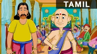 The Most Valuable thing - Tales of Tenali Raman In Tamil - Animated/Cartoon Stories For Kids