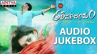 Tholiparichayam Songs Jukebox || Tholi Parichayam Movie || Venky, Lasya || L. Radhakrishna