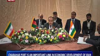 first phase of chabahar port inaugurated by Iran