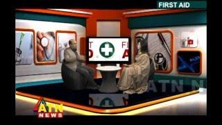 First Aid - ধুমপান ত্যাগে ই সিগারেটের ভুমিকা - January 08, 2016