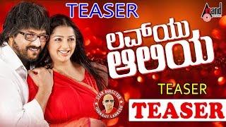 Luv U Alia | Teaser | Feat. Ravichandran,Bhoomika Chawla,Sunny Leone | Indrajit Lankesh | Kannada