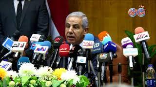 أخبار اليوم | طارق قابيل : يعلن تفاصيل اللائحة التنفيذية لقانون التراخيص الصناعية الجديدة