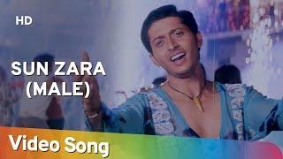 Sun Zara Dil Ki (Male) (HD)   Sun Zarra (2006)   Mithun Chakraborty   Sameer Aftab   Romantic Song