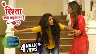 Akshara And Naira Finally Reunite | Yeh Rishta Kya Kehlata Hai | Star Plus