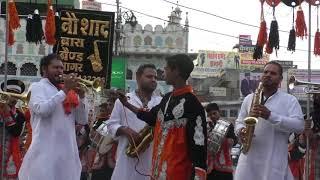 Aye mere watan ke logo by Naushad Brass Band sagar (M.P)