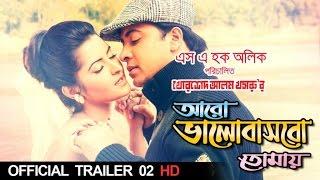 Shakib Khan, Pori Moni - Aaro Bhalobashbo Tomay Official Trailer 2