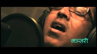 Manjari Song (Daiba Hey)