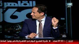 أحمد سالم يختم الفقرة بمهرجان جيشنا بيهزم بالدبابة!